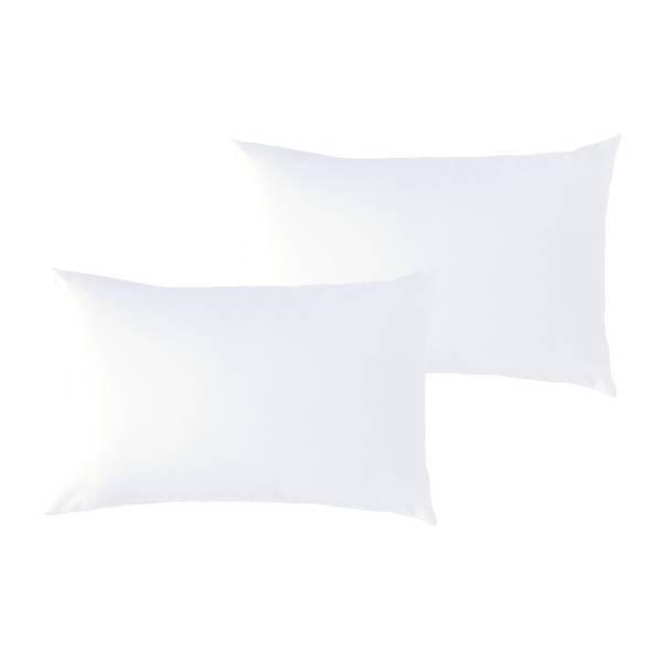 P'tit Basile - 2 Taies d'oreiller en coton bio 40x60cm - Blanc