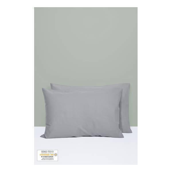 Kadolis - 2 taies d'oreiller gris 40x60