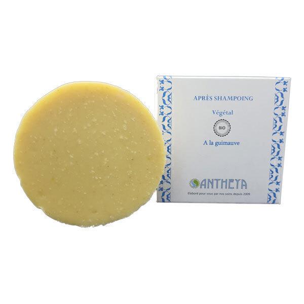 Antheya - Après-shampoing solide végétal à la guimauve 90g