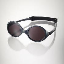Ki et Là - Diabola Sonnenbrille 0-18 Monate Grau