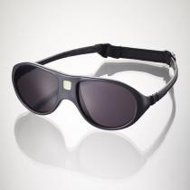 Ki et Là - Jokala Sonnenbrille 2-4 Jahre Grau
