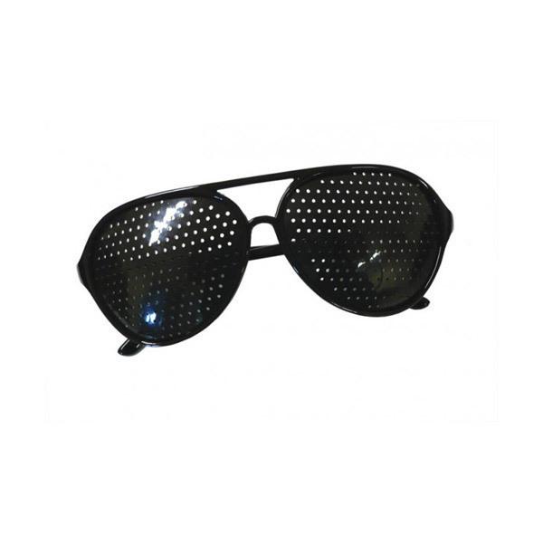 lunettes grille bonnes id es greenweez 24 acheter sur. Black Bedroom Furniture Sets. Home Design Ideas