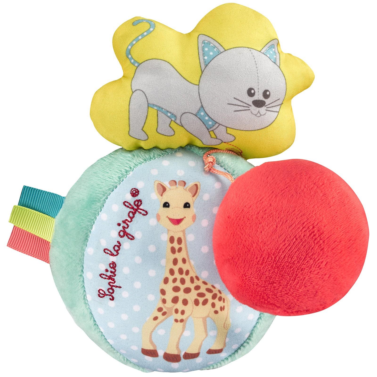 Vulli - Balle vibrante et sonore Sophie la Girafe