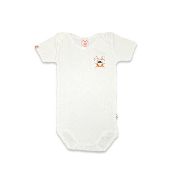 PAPATE - Body en Coton Bio Fuzzy Blanc 12 mois