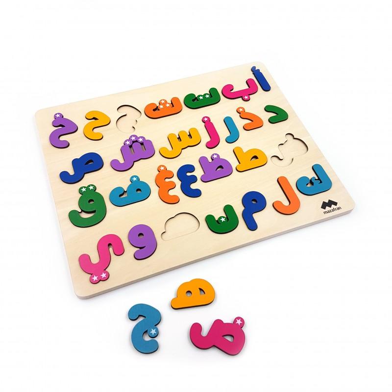 Mazafran - Puzzle alphabet arabe