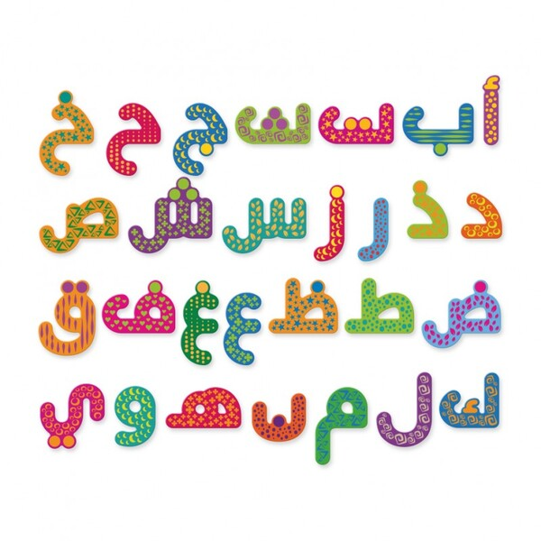 Mazafran - Alphabet arabe magnétique