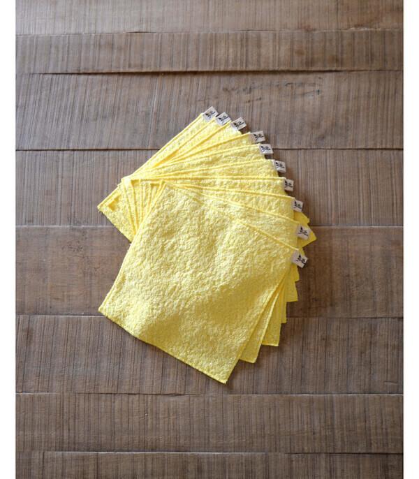 Jolie Planète - 10 essuie-tout lavables, Couleur Jaune
