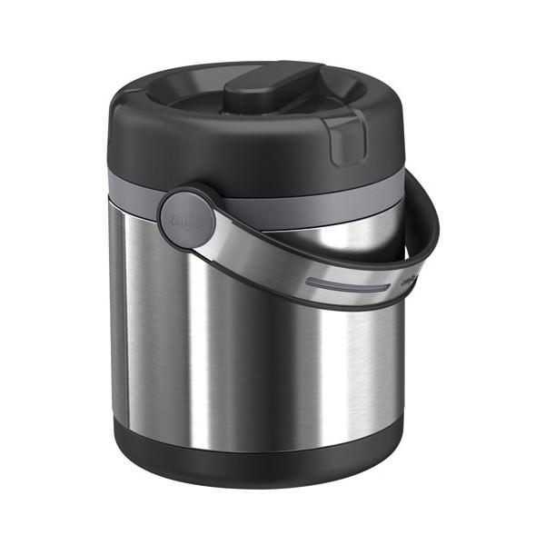 Emsa - Boite alimentaire isotherme 1,2l