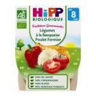 Hipp - 2 Bols Légumes Poulet fermier Bio