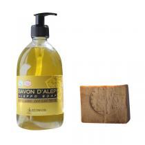 Karawan - Aleppo organic liquid Soap