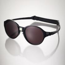 Ki et Là - Jokakid's Sonnenbrille 4-6 Jahre Schwarz