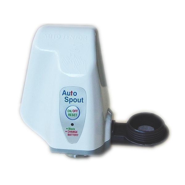 Auto Spout - Durchfluss Messgerät RS-2001C weiß