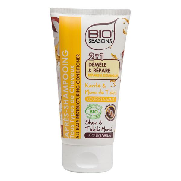 Bio seasons - Après Shampoing karité et monoï 150ml