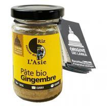 Autour du Riz - Pâte de gingembre origine Sri Lanka 100g