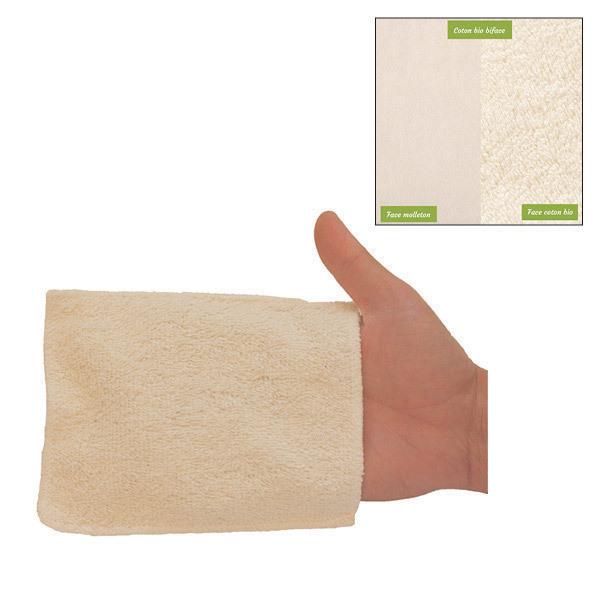 Les Tendances d'Emma - 5 gants de change coton bio Biface