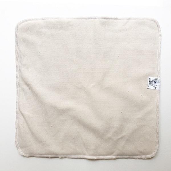 Hamac - Lot 2 absorbants lavables 100% Coton Bio T2