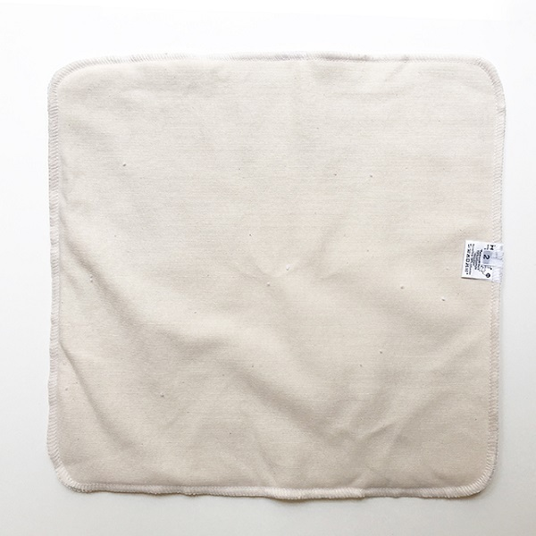 Hamac - Lot 2 absorbants lavables 100% Coton Bio T3