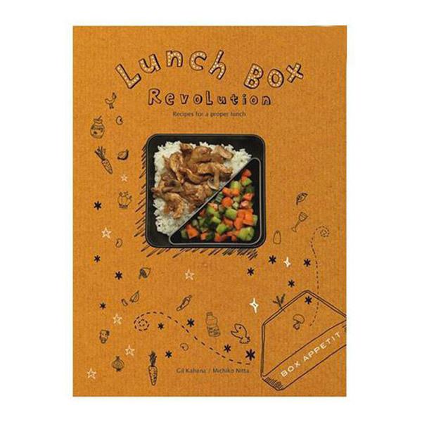Black & Blum - Lunch Box Revolution - Livre de recettes
