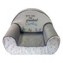 Tex Baby - Fauteuil Club Animo beige
